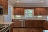 5129 Trace Crossings Drive - Photo 21