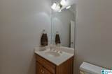 5129 Trace Crossings Drive - Photo 25
