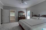 5129 Trace Crossings Drive - Photo 27