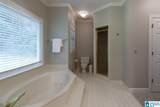 5129 Trace Crossings Drive - Photo 29