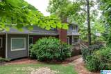 5129 Trace Crossings Drive - Photo 3