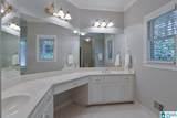 5129 Trace Crossings Drive - Photo 30
