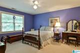 5129 Trace Crossings Drive - Photo 33