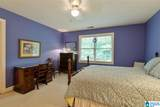 5129 Trace Crossings Drive - Photo 34
