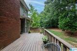 5129 Trace Crossings Drive - Photo 4