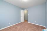 3134 Country Club Road - Photo 18