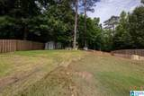 646 Forest Lakes Drive - Photo 7