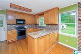 941 Will Keith Road - Photo 7