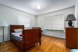 2600 Buttewoods Drive - Photo 21