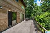 2600 Buttewoods Drive - Photo 28
