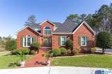529 Stoney Brook Drive - Photo 1