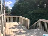 424 Waterford Cove Trail - Photo 29