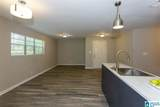 5225 Old Highway 280 - Photo 46