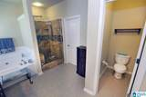 823 York Imperial Trail - Photo 36