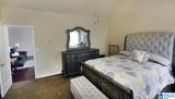 823 York Imperial Trail - Photo 40