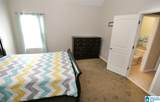 823 York Imperial Trail - Photo 41