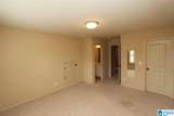 3000 Newbury Circle - Photo 33