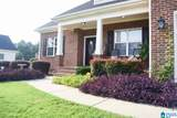 145 Rolling Green Drive - Photo 4