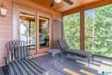 336 Stillwaters Trail - Photo 42