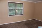 1058 Forest Hills Drive - Photo 17