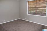 1058 Forest Hills Drive - Photo 19