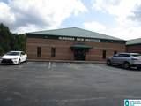 6285 Park South Drive - Photo 4