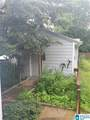 4609 Ray Place - Photo 7
