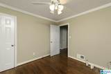 400 Orchid Road - Photo 15