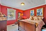 737 Hillyer High Road - Photo 26