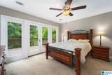 4405 Hampton Heights Drive - Photo 20