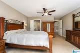 4405 Hampton Heights Drive - Photo 22