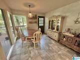 2436 Wine Ridge Drive - Photo 38