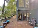 2436 Wine Ridge Drive - Photo 5