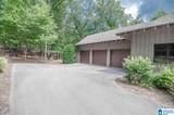 2171 South Oak Drive - Photo 4