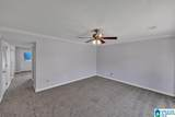 1309 Grayson Valley Parkway - Photo 13