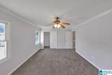 1309 Grayson Valley Parkway - Photo 16