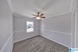 1309 Grayson Valley Parkway - Photo 19