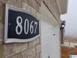 8067 Hagood Street - Photo 2
