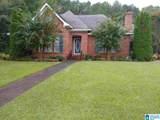 2205 Countrywood Circle - Photo 1
