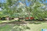 4460 Bell Hill Road - Photo 2