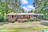4460 Bell Hill Road - Photo 7