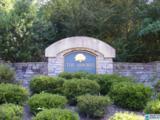 241 Arbor Ct - Photo 1