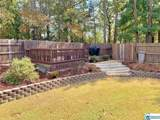 1000 Kerry Dr - Photo 44