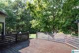 5303 Greystone Way - Photo 46