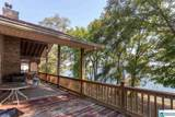1186 Lakeside Dr - Photo 46