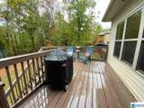 678 Cody Cir - Photo 25
