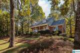 2735 Stevens Creek Rd - Photo 2