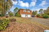 600 Oneal Dr - Photo 28