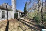 8340 Wynwood Cir - Photo 18