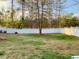 3875 Co Rd 66 - Photo 3